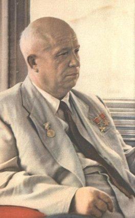 Хрущев подарил Крым Украине