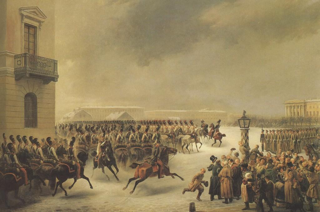 Краткая История России История России история России 19 век