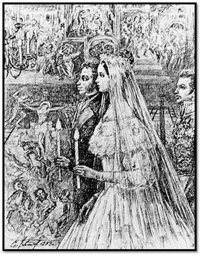Любовь Пушкина и Гончаровой