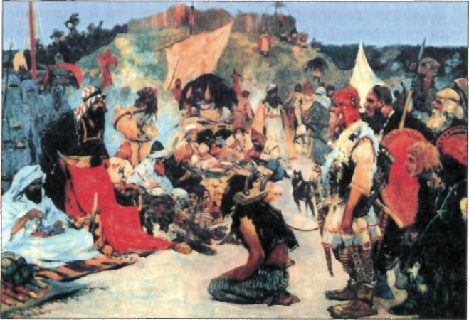 Экономика Древней Руси