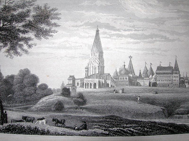 Русская архитектура 18 века