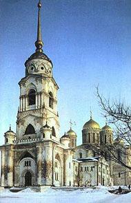 Культура Руси 13 века