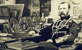 реформы Алексндра II