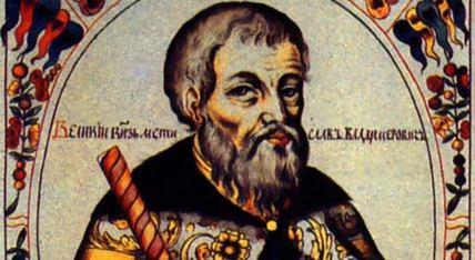 Князь Мстислав I Великий