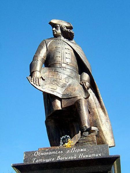 Татищев Василий - основатель Перми