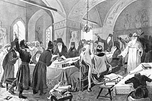 Церковный раскол и реформы патриарха Никона