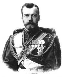 Последний император России