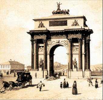 Бове Триумфальная арка