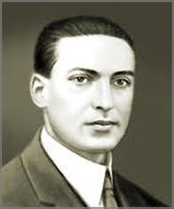 Выготский Лев Семенович