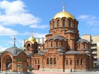 Новосибирск. Собор Александра Невского