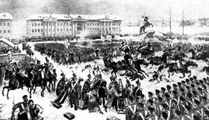 Восстание Черниговского полка