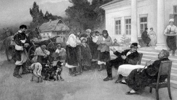 Указ об Урочных летах 1597 года