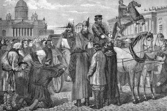 Закрепощение крестьян в России
