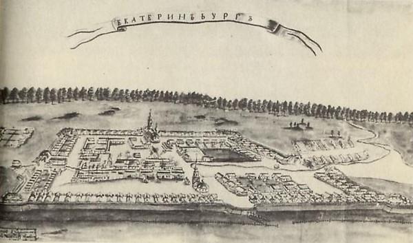 история города Екатеринбурга