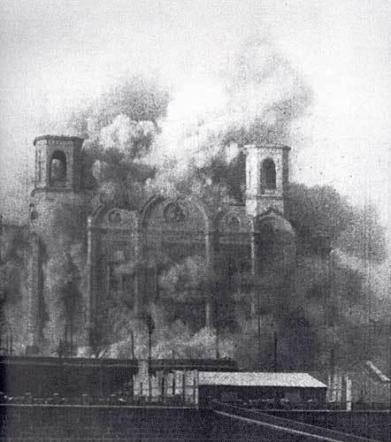 Взрыв Храма Спасителя