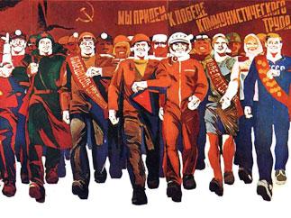 космополитизм в СССР