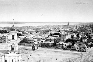 Царицын (Волгоград)