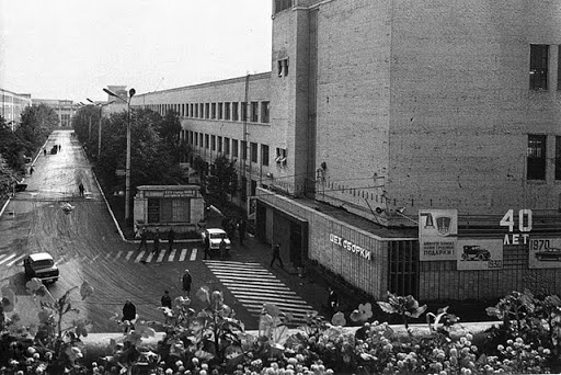 Завод Москвич(АЗЛК)