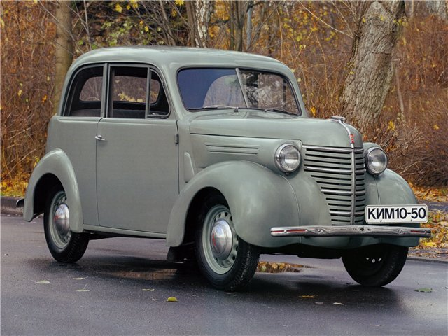 Москвич КИМ 10-50