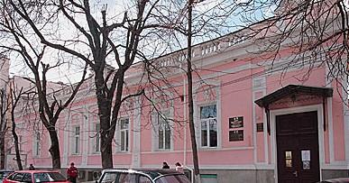 Сиферополь. Музей истории