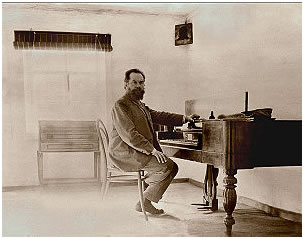 композитор Танеев