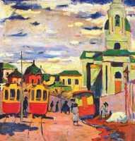 "Лентулов картина ""Улица. Москва"" 1910г"
