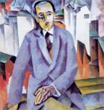 Лентулов портрет режиссера Таирова