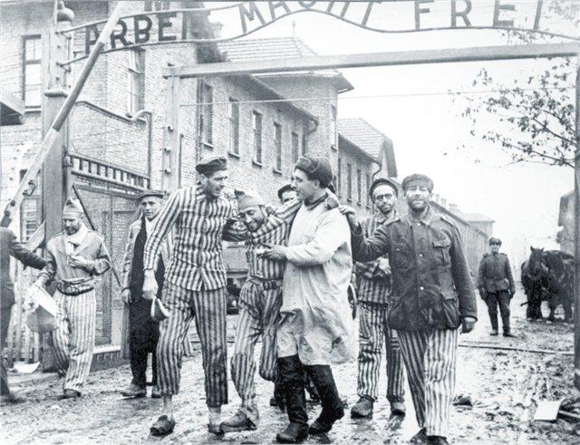 советские войска освобождают освенциум