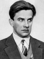Маяковский В.В