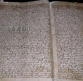 Судебник 1550г Ивана IV