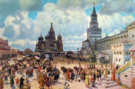Русское общество 17 века