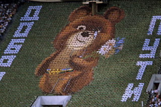 Закрытие Олимпиады 80