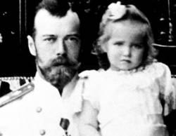 Княжна Мария с отцом Николаем II