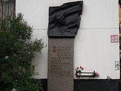 Мемориальная доска на улице Зины Портновой в Петербурге