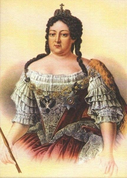 Анна Иоанновна портрет