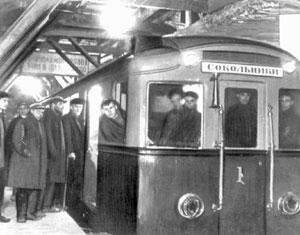 метро, первая линия