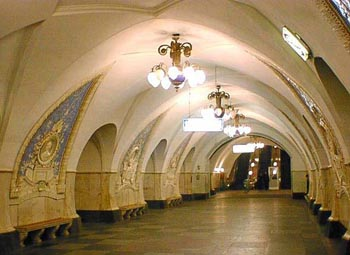 станция Таганская кольцевая