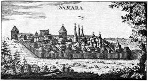 Самара история города