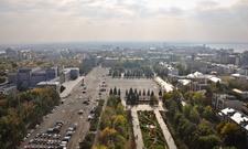 Самара площадь Куйбышева