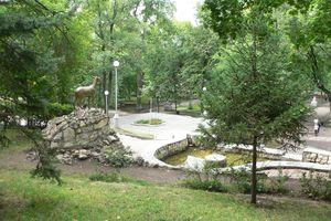 Самара парк