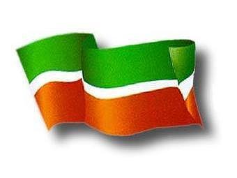 флаг Республики Татарстан