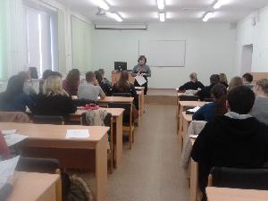 День финансовой грамотности в Челябинском филиале РАНХиГС