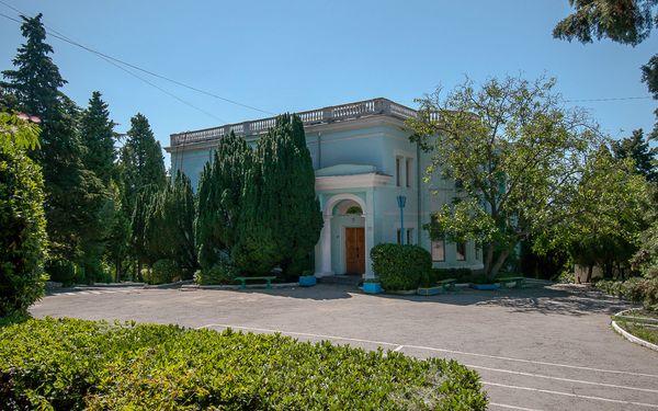 Имение Ай-Тодор Детский дворец