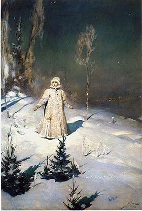 Сочинение по картин Васнецова Снегурочка