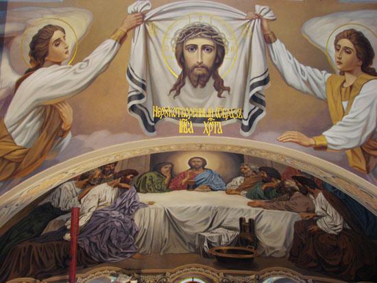 Нерукотворный образ Господа икона