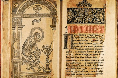 русская культура 16 века
