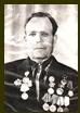 Орлов Александр Алексеевич