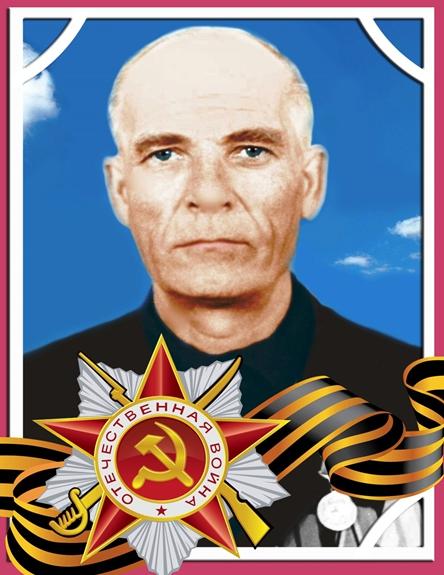 Булин Иван Иванович