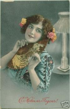 Старинная новогодняя открытка