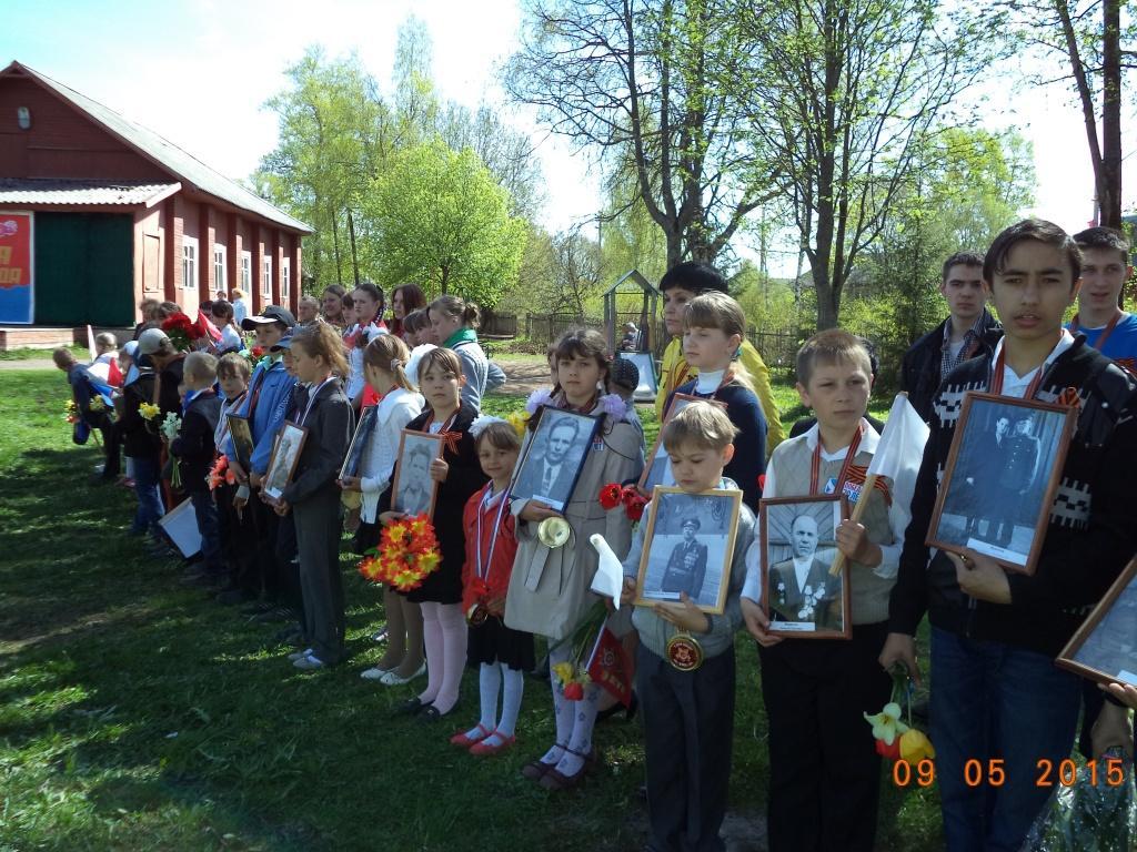 70 лет победы. поселок Земцы Тверская обл.